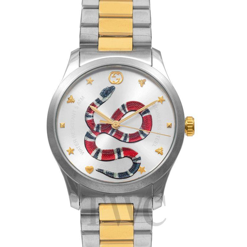 Gucci G-Timeless, Silver Watch, Snake Design, Swiss Watch, Luxury Watches For Men