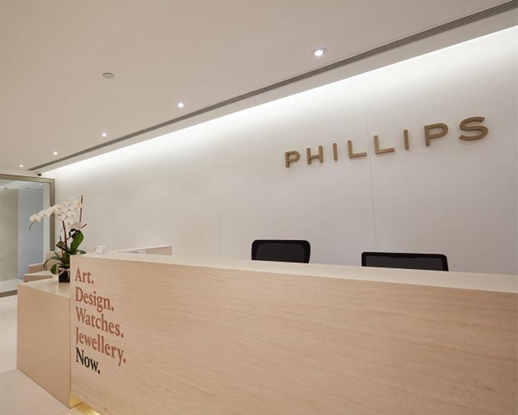 Philipps Auction House, Rolex Vintage Watches