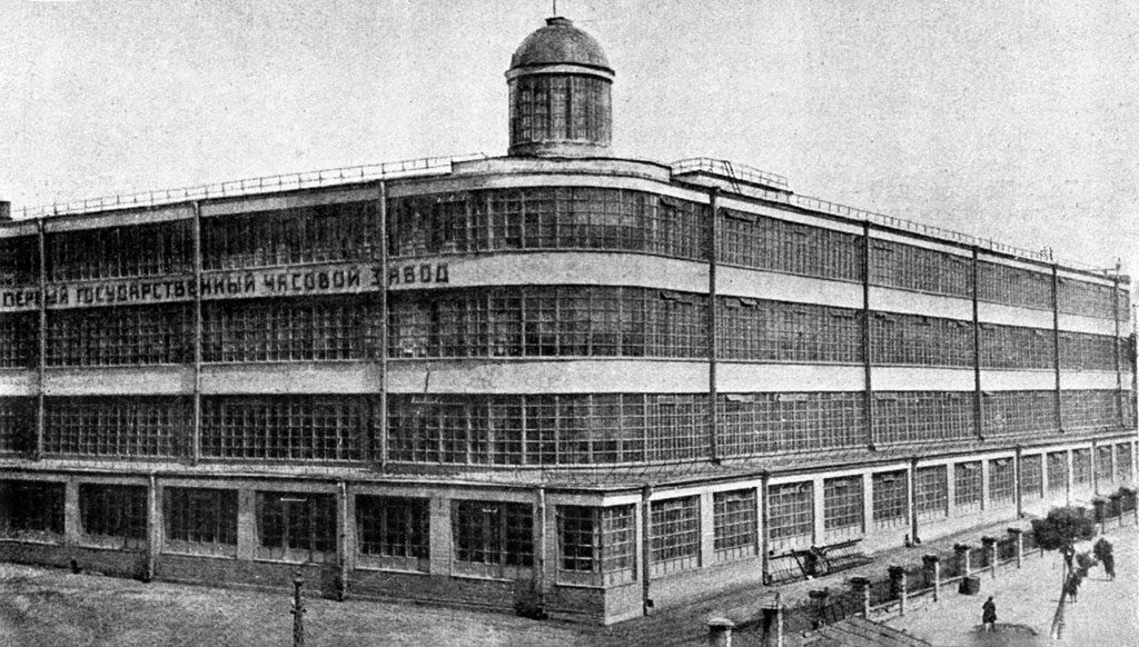 First Moscow Watch Factory