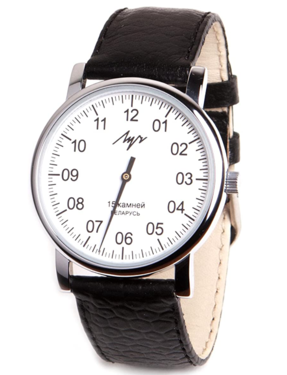 Luch One-Hand Watch