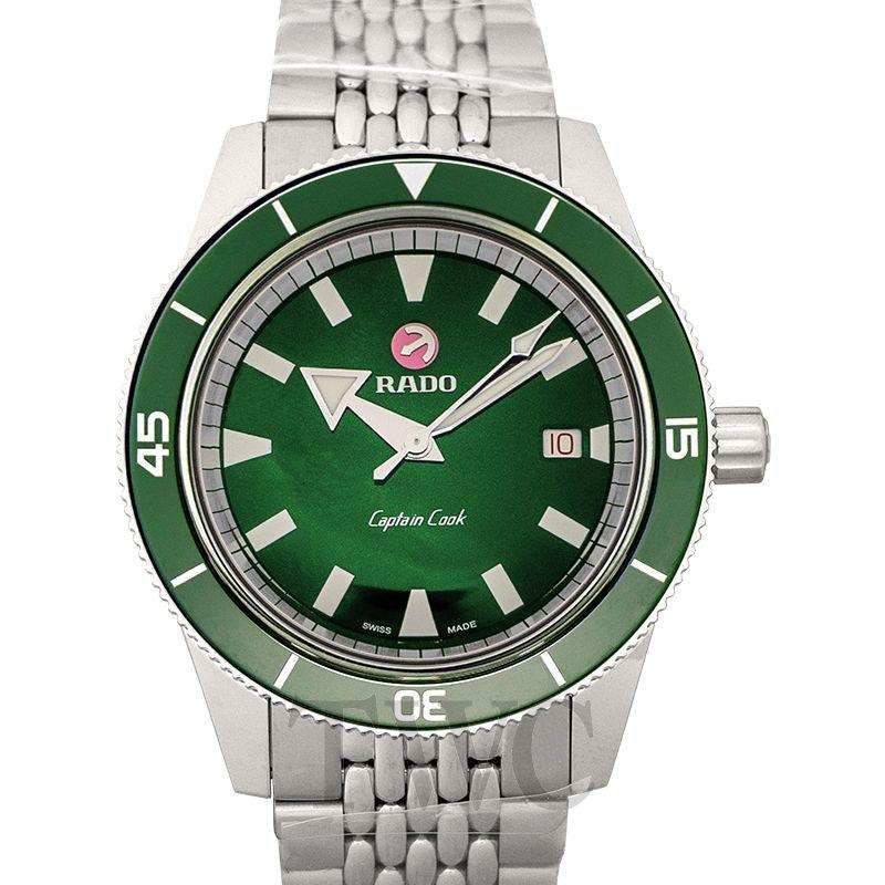 Rado Captain Cook with green dial